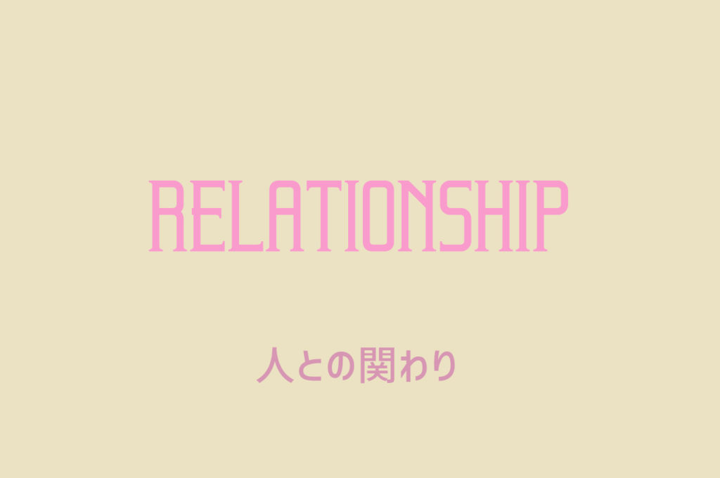 kaorissima ピンクとゴールド