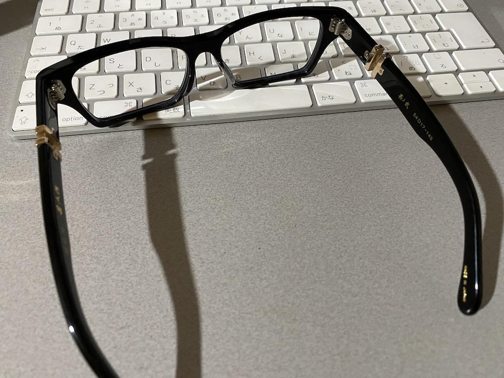 メガネ難しい